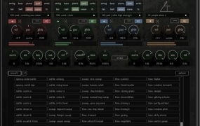 Rigid Audio Atheos KONTAKT